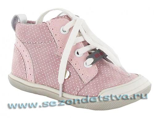 Ботинки розовые для девочки Bartek 81844-1FM