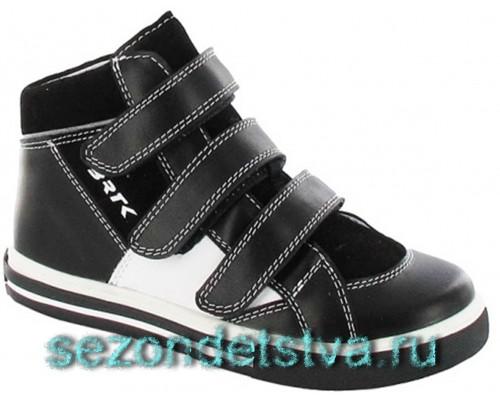 Ботинки 84281-R90 Bartek