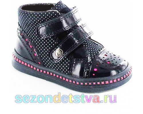 Ботинки утепленные 91764-M55 Bartek