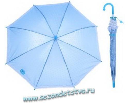 Зонт полуавтомат голубой