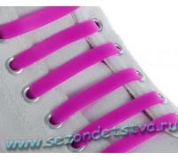 Шнурки силиконовые фиолетовые неон