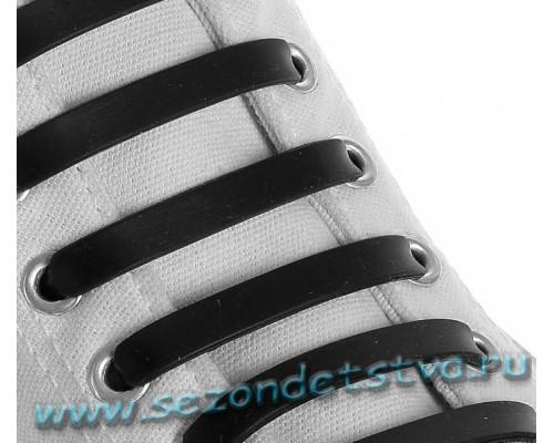 Шнурки для обуви Силиконовые, плоские, цвет чёрный