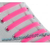 Шнурки силиконовые розовые неон