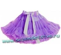 Пышная юбка сиреневая