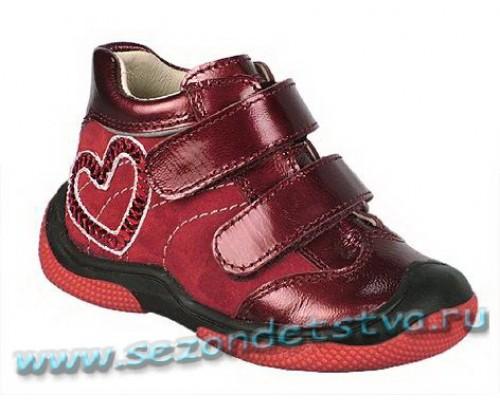 Ботинки 21606-53W Bartek