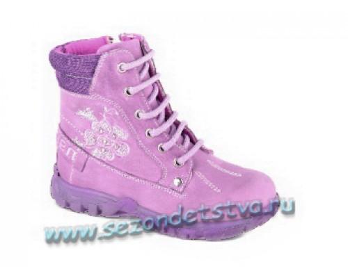 Ботинки шнурки+молния 255-131 Minimen