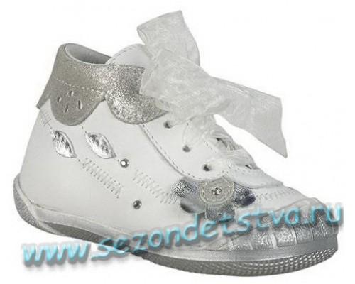 Ботинки 51258-91Q Bartek для девочек белые