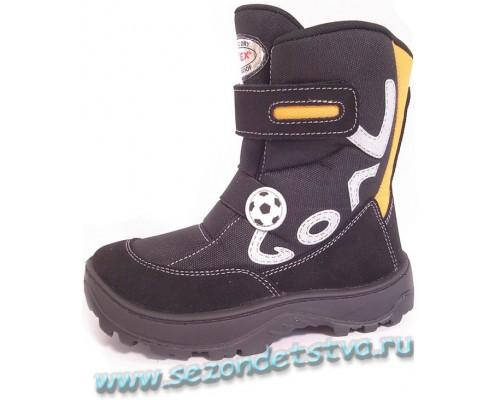 Ботинки 95055-V1, Crazy Horse детская зимняя обувь