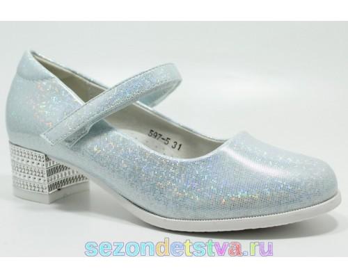 Туфли для девочки CAMIDY Голубой 597-5