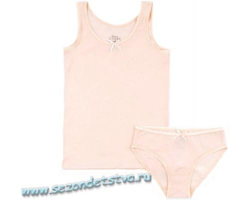 CB 12001/лососево-розовый1 комплект для девочки