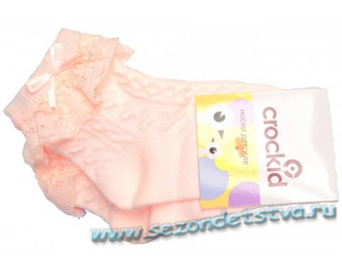 Носки хлопковые для девочки Крокид светло-коралловые