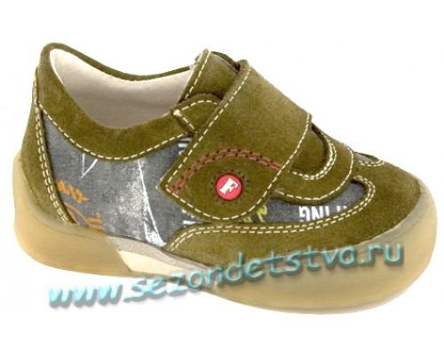 Ботинки 13110-4 Froddo