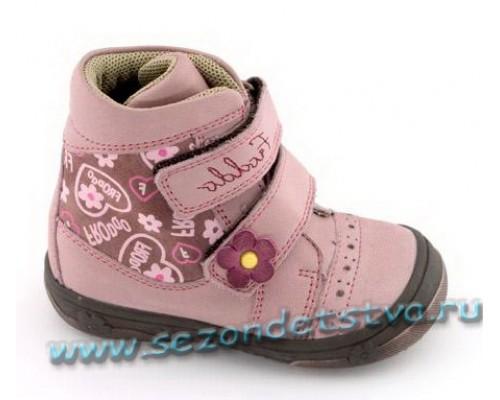 Ботинки 216017 Froddo