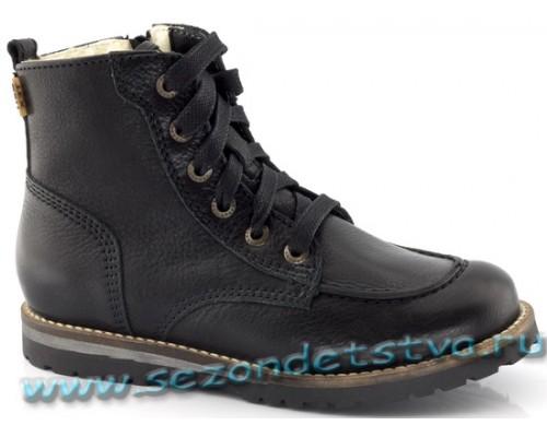 Ботинки с молнией G4110028-2 Froddo