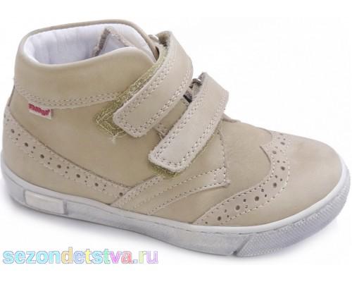 Ботинки бежевые G3110001 Froddo