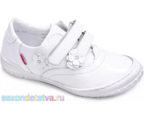 Белые полуботинки Froddo G3130042 на липучках