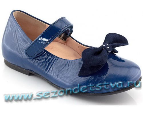 Туфли G3140002 Froddo