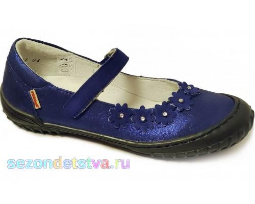 Туфли синие для девочки G3140014-1 Фроддо