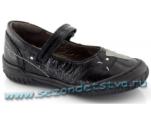 Туфли G3140023-2 Froddo