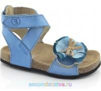 Сандалии голубые