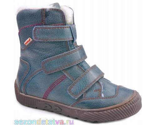 G3160022 Froddo Ботинки зимние темно-синие