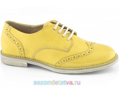 Туфли желтые кожа G4130034 Froddo