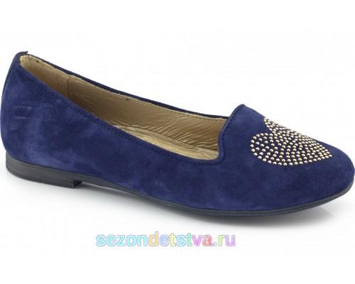 Туфли школьные синие G4140006-2 Froddo