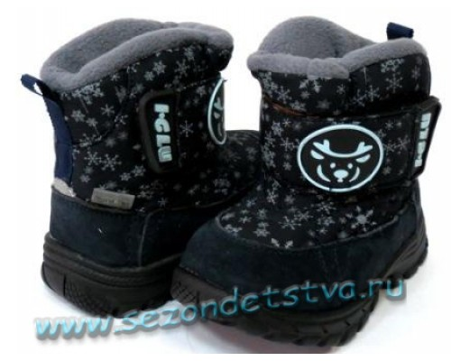 Ботинки 909-2 I-glu