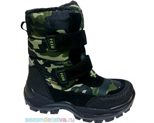 Ботинки для мальчика 915-2 I-glu