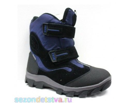 Ботинки 926-2 I-glu