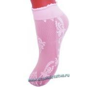 Носки розовые, 1 пара