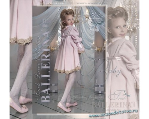 Колготки белые Фиоретта Ballerina