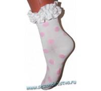 Носки молочные