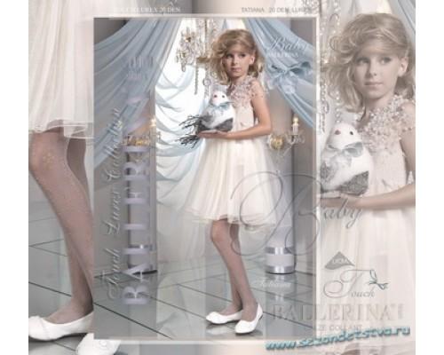 Колготки белые Татьяна Ballerina