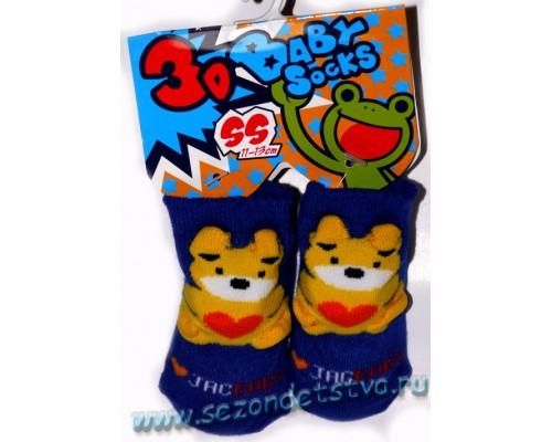 Зоо-2 зоо Корея