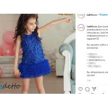 Новая коллекция детских платьев!